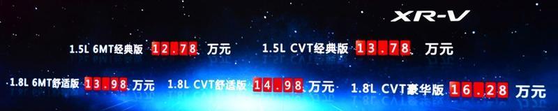 2015款 1.8L VTi CVT豪华版