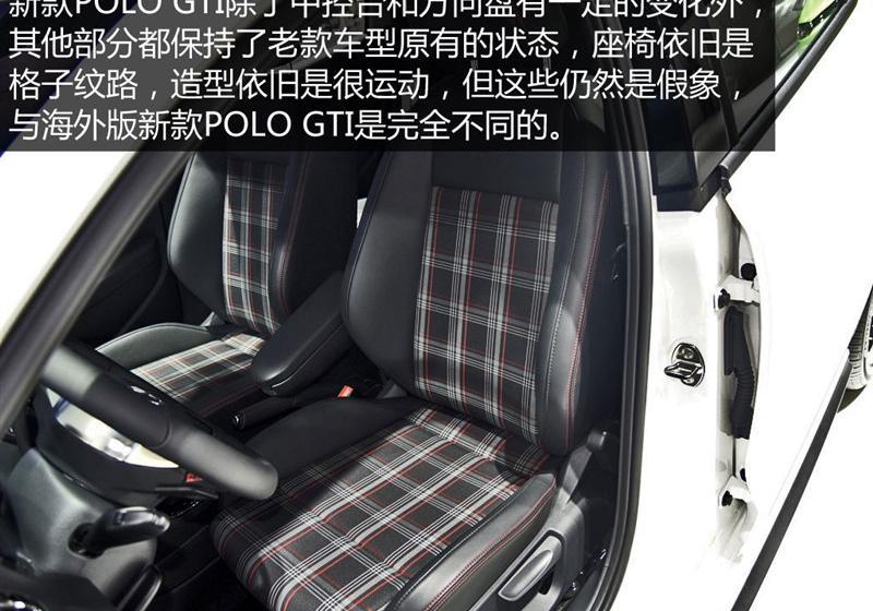 2015款 1.4TSI GTI