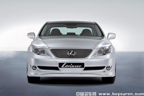 Lorinser发布雷克萨斯LS460外观改装项目