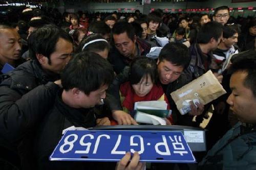 北京第三期新能源汽车摇号申请人1520个