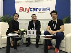 奇瑞汽车营销公司副总经理范星:坚持向上  走向全球
