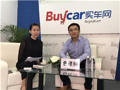 华晨汽车色建伟:V6是中华品牌一个向上突破的产品