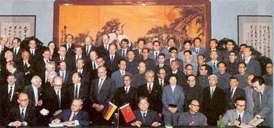 全球汽车产业峰会,付于武,中美贸易摩擦,外资股比放开