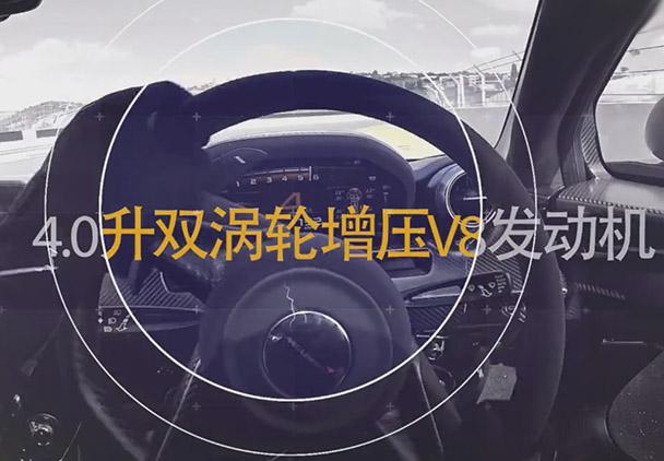 2018北京车展重点车型预览