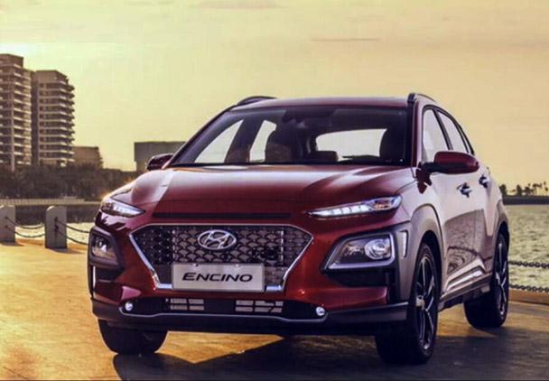 试驾北京现代ENCINO 高颜值 高性能小型SUV