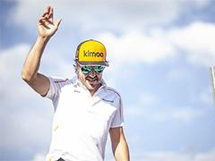 """F1世界冠军""""头哥""""阿隆索确认不参加2019赛季F1"""