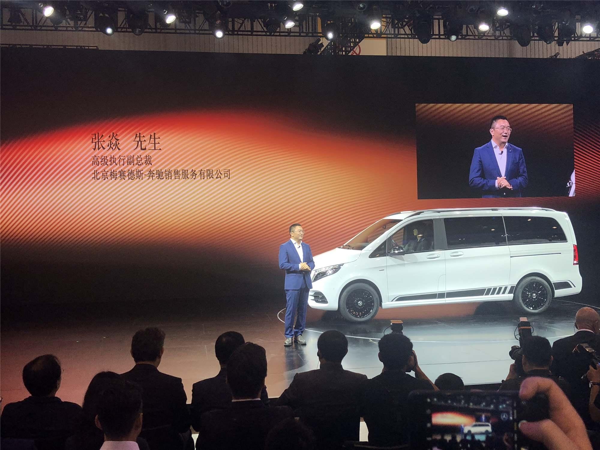 奔驰V260 AMG运动版正式上市 新车指导价66.80万元起