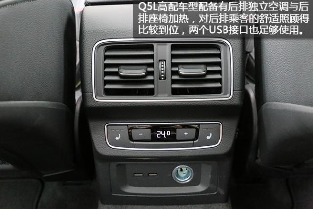 试驾,试驾全新奥迪Q5L