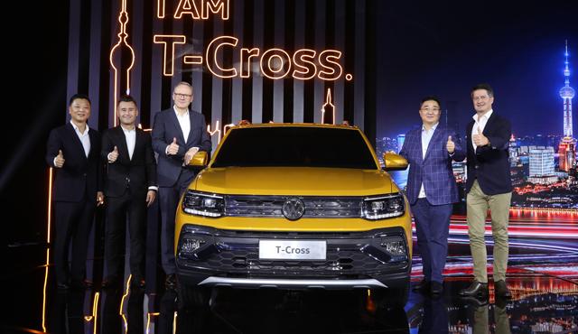 进军全新细分市场 上汽大众T-Cross全球同步首秀
