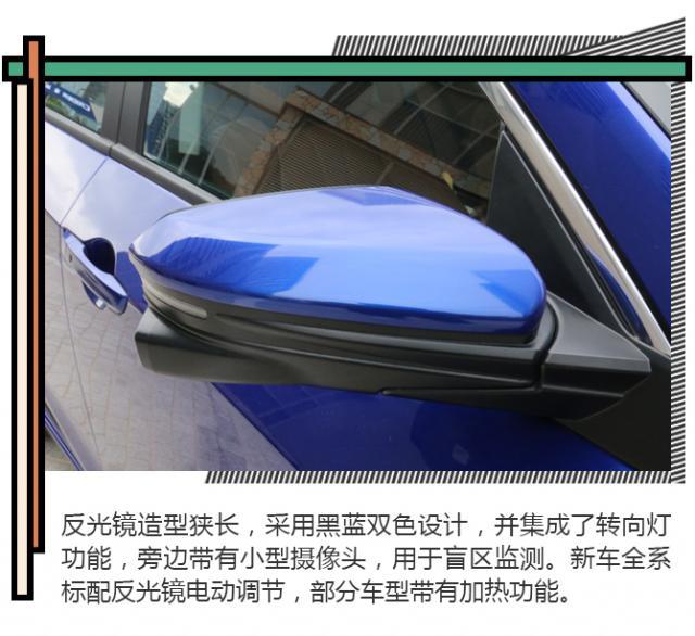 车型,试驾本田全新凌派,14万元以内的车
