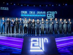 成立投资管理公司 长安汽车再次推进第三次创新创业