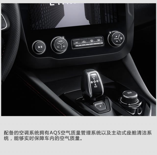领克03如何选,购买,运动风轿车