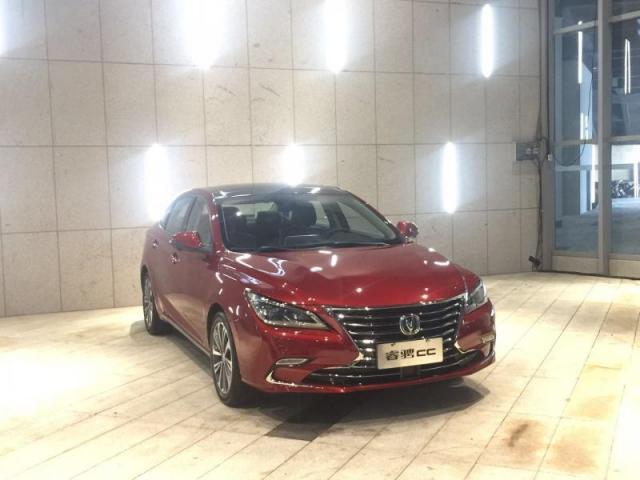 汽车,销量,自主品牌,车企Q3财报