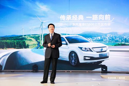 车型,东风富康ES500,新能源汽车