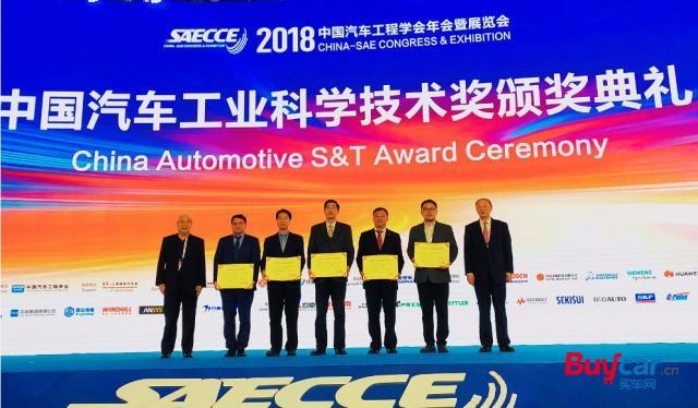中国汽车工业科学技术奖,北京越野车