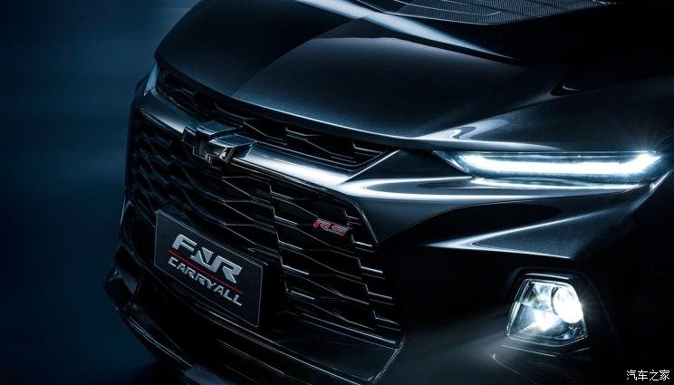 共7款新车 2018广州车展上汽通用阵型