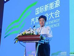 中国新能源汽车大赛(环海南岛赛)完美收官