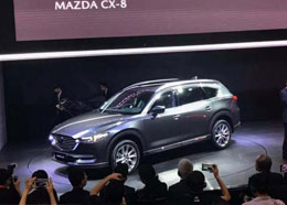 亮相   终于等到你 长安马自达CX-8广州车展正式亮相