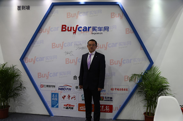 东风雷诺陈晓波:市场变化不会影响东风雷诺为中国消费者打造一流产品和品质