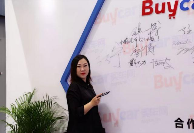 华晨雷诺张宁:与雷诺强强联合 持续布局多元化发展