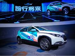 进军新能源市场 纳智捷纯电SUV U5EV亮相广州车展