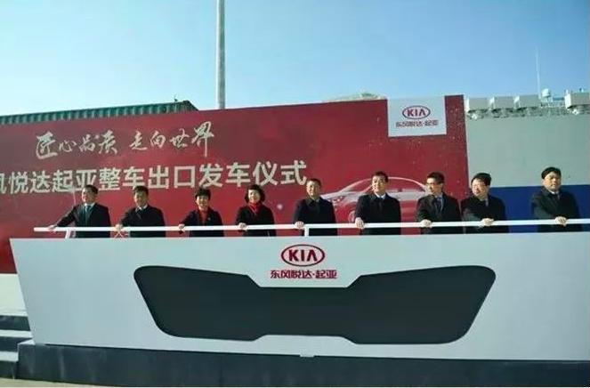 买车早报 | 东风悦达起亚首批400辆焕驰轿车出口埃及 特斯拉欲与戴姆勒合作EV货车