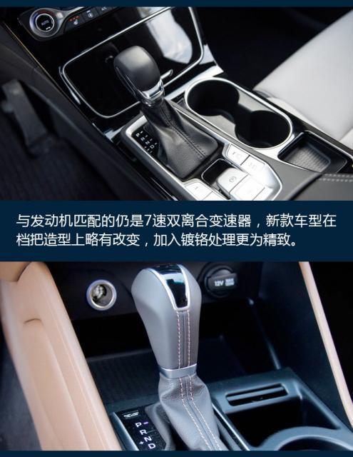 现代途胜,新老对比,紧凑型SUV