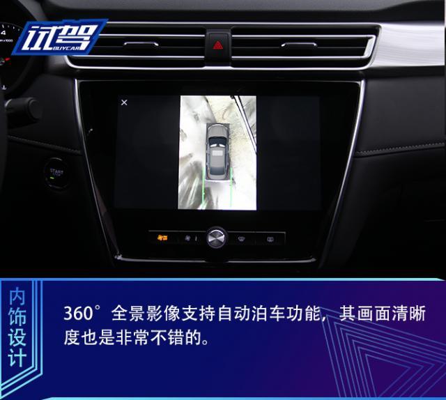 1.5L自然吸气发动机,荣威i5试驾体验