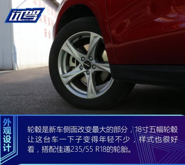 哈弗H2,试驾,哈弗H2创享版,不到10万的SUV