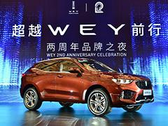 售12.98万元 WEY VV5终结版正式上市