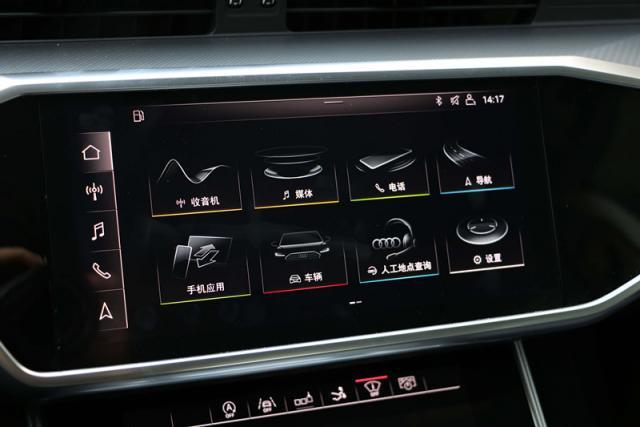 奥迪,全新A7 Sportback,上市,新车