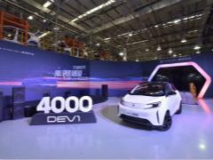 新特汽车DEV 1第4000台正式下线 2018年度量产目标达成