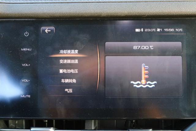 测试哈弗F7车机系统