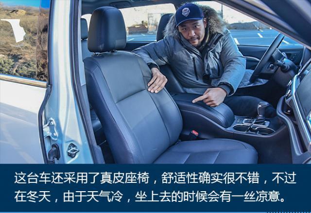 丰田汉兰达冬季用车攻略