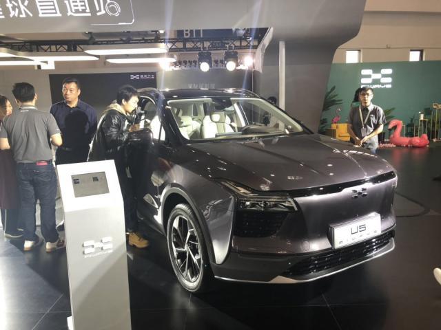 新能源汽车,2019海口新能源车展