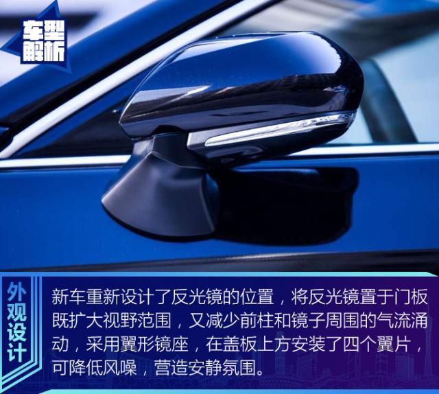 丰田旗舰级车型,一汽丰田,一汽丰田亚洲龙