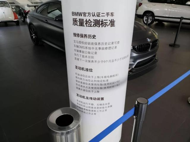 二手车,二手车电商平台,二手车市场