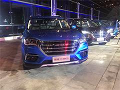 捷途2019年目标销量15万 旗下新车X90正式上市