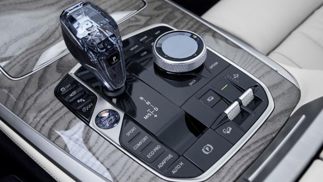 全新宝马X7,宝马大型豪华车,宝马