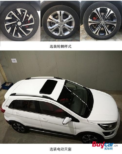紧凑型SUV,北汽新能源EC5
