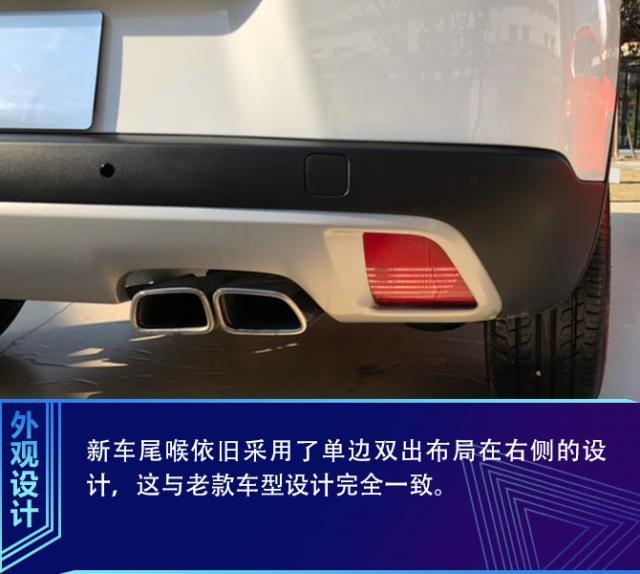 雪铁龙新款C3-XR静态解析