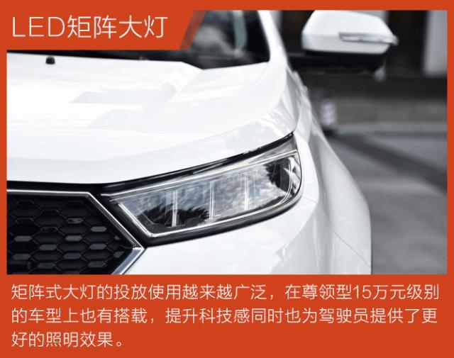 购车手册 | 福特领界 推荐1.5T 尊领型