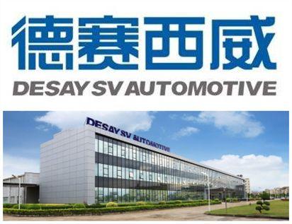 德赛西威新加坡成立新研发团队 专注研发L4/L5级自动驾驶及网络安全技术