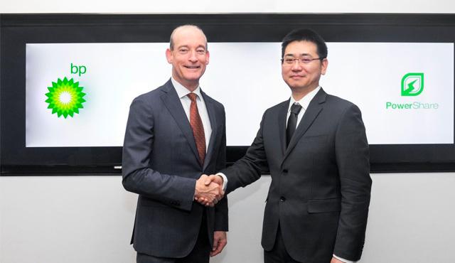 BP英国石油公司投资中国充电网络/平台PowerShare