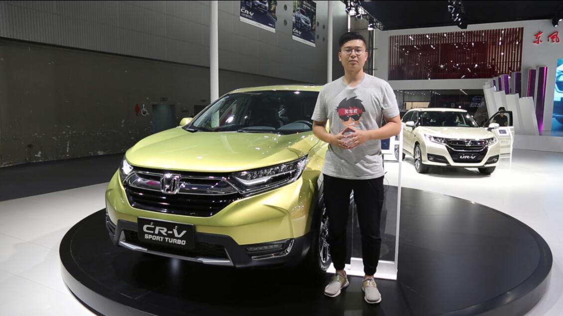 选车也要互相diss 买车君与90君的广州车展