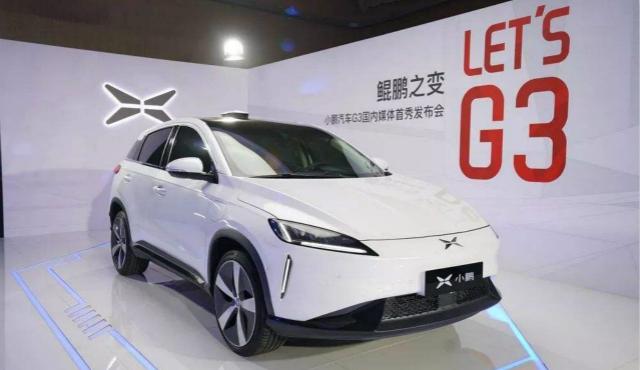 小鹏G3公布补贴调整后价格 上涨2-3.4万元