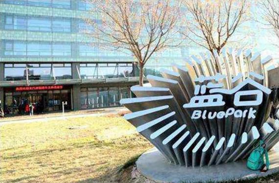 买车早报 | 北汽蓝谷2018年净利预增1.32亿元至1.57亿元 蔚来移动充电车启动对外服务