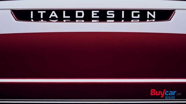 将于日内瓦车展亮相 Italdesign新车预告图曝光