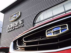 吉利汽车1月销量超15.83万辆 同比增长2%