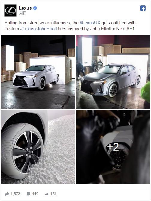 与Nike联名 雷克萨斯UX推出AF1主题的定制轮胎